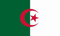 Туры в Алжир из СПб, <br> отдых в Алжире