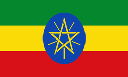 Туры в Эфиопию из СПб, <br> отдых в Эфиопии