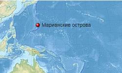 Туры на Марианские острова из СПб, <br> отдых на Марианских островах