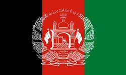 Туры в Афганистан из СПб, <br> отдых в Афганистане