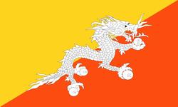 Туры в Бутан из СПб, <br> отдых в Бутане