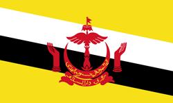 Туры в Бруней из СПб, <br> отдых в Брунее