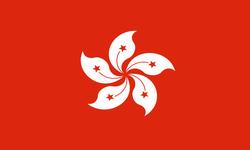 Туры в Гонконг из СПб, <br> отдых в Гонконге