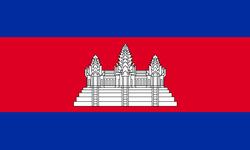 Туры в Камбоджу из СПб, <br> отдых в Камбодже