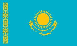 Туры в Казахстан из СПб, <br> отдых в Казахстане