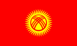 Туры в Киргизию из СПб, <br> отдых в Киргизии