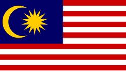 Туры в Малайзию из СПб, <br> отдых в Малайзии