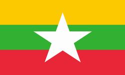 Туры в Мьянма -Бирма- из СПб, <br> отдых в Мьянма-Бирма