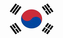 Туры в Южную Корею из СПб, <br> отдых в Южной Корее