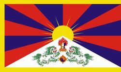 Туры в Тибет из СПб, <br> отдых в Тибете