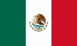 Туры в Мексику из СПб, <br> отдых в Мексике