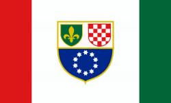 Туры Босния и Герцеговина из СПб, <br> отдых в Боснии и Герцеговине