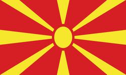 Туры в Северную Македонию из СПб, <br> отдых в Северной Македонии