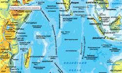Туры на Острова Индийского океана из СПб, <br> отдых на Островах Индийского океана