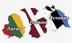 Туры в Прибалтику из СПб, <br> отдых в Прибалтике