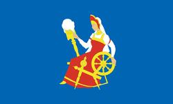 Туры в Иваново из СПб, <br> отдых в Иванове