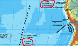 Туры на Острова Тихого океана из СПб, <br> отдых на Островах Тихого океана