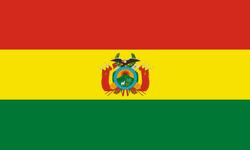 Туры в Боливию из СПб, <br> отдых в Боливии