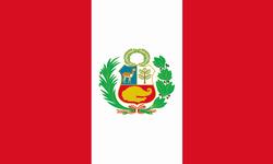 Туры в Перу из СПб, <br> отдых в Перу