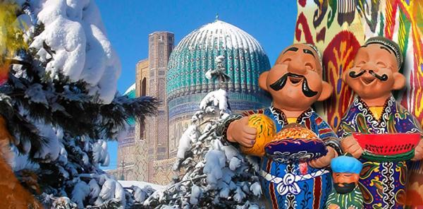 салтыков гифы праздника в узбекистане 14 января через интернет можно